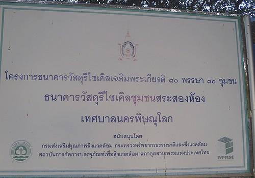 2010122912.jpg