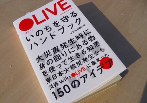 2011100804.jpg
