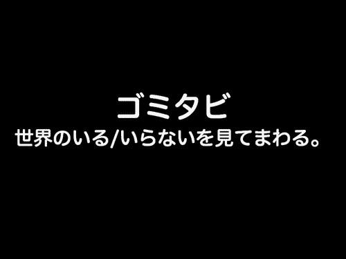 2011101015.jpg