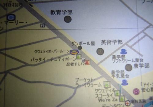 20110109-0105.jpg