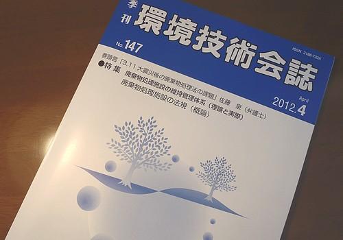 2012041801.jpg